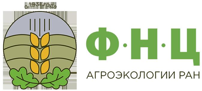 ФНЦ агроэкологии РАН