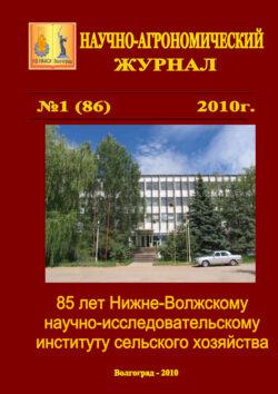 nazh-tit-2010-1