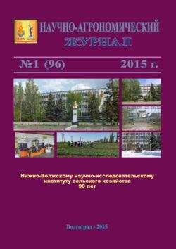 nazh-tit-2015-1