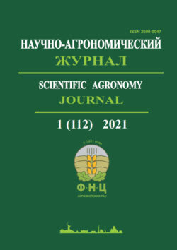 nazh-tit-2021-1